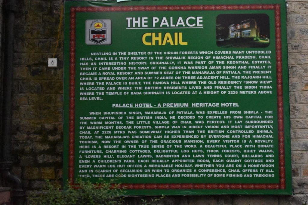 The palace Chail
